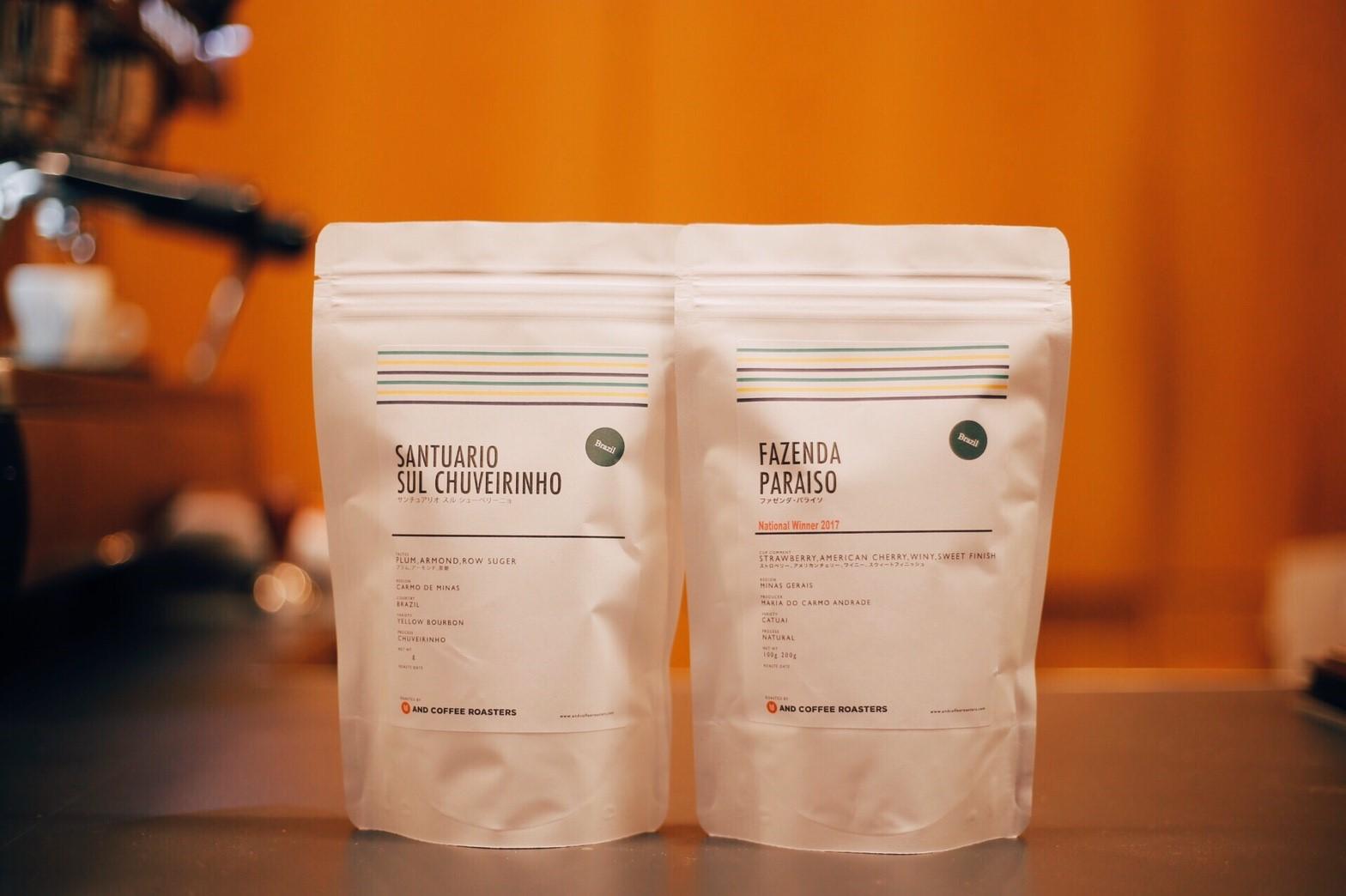 【新入荷】ブラジルから2種類のコーヒーが届きました