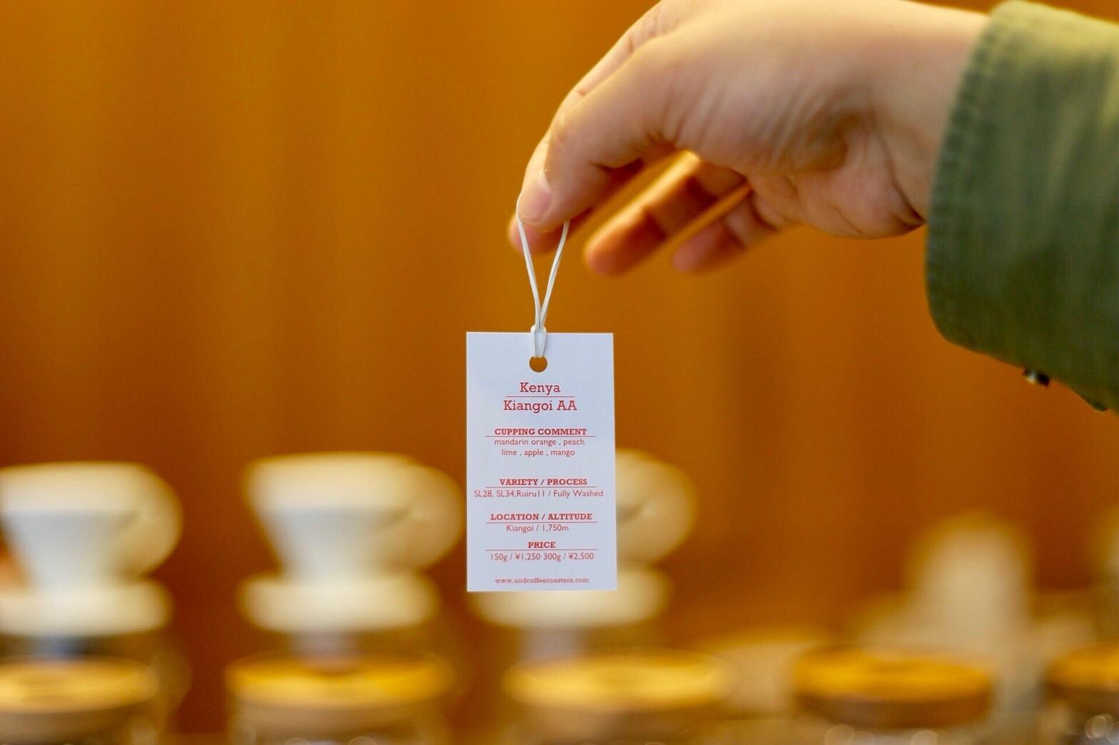 コーヒー豆の情報が記載されているカードを作りました!!