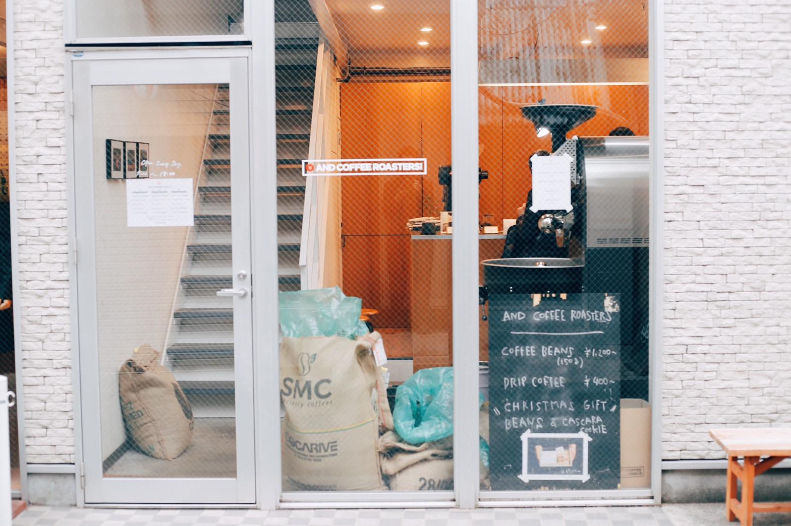 【ONLINE STORE限定】 コーヒー豆20%増量キャンペーンのお知らせ