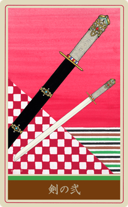[ 意味 ] 剣の弐・参・四