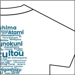 Tシャツデザイン始動!