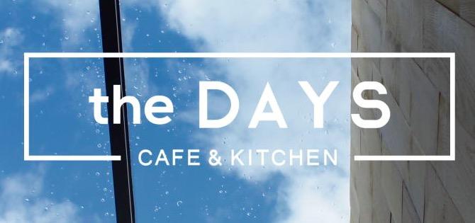 【出店情報】ザデイズ カフェ&キッチン