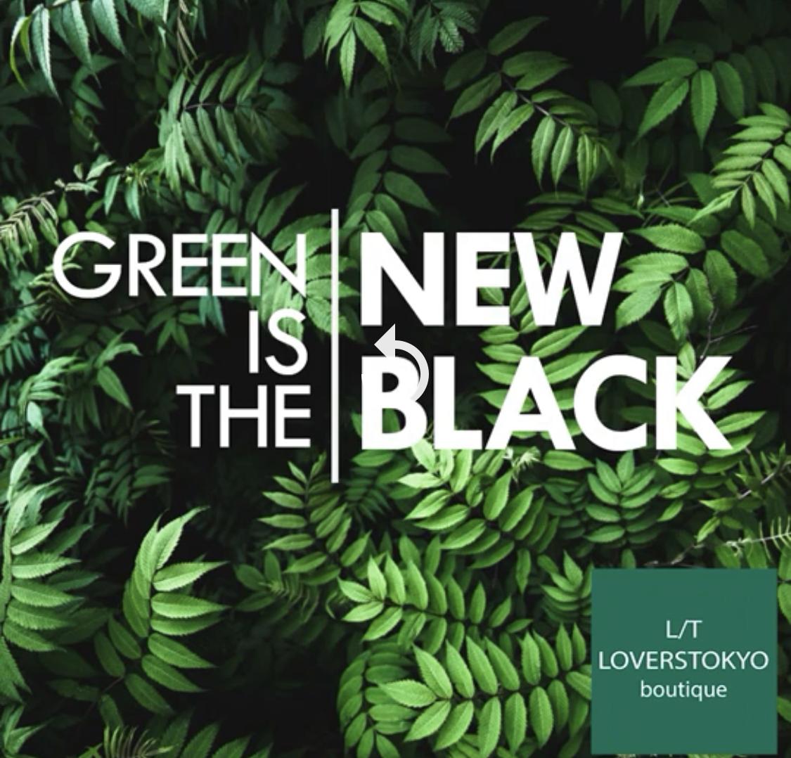 2020この秋オトナのグリーンスタイル!スタート