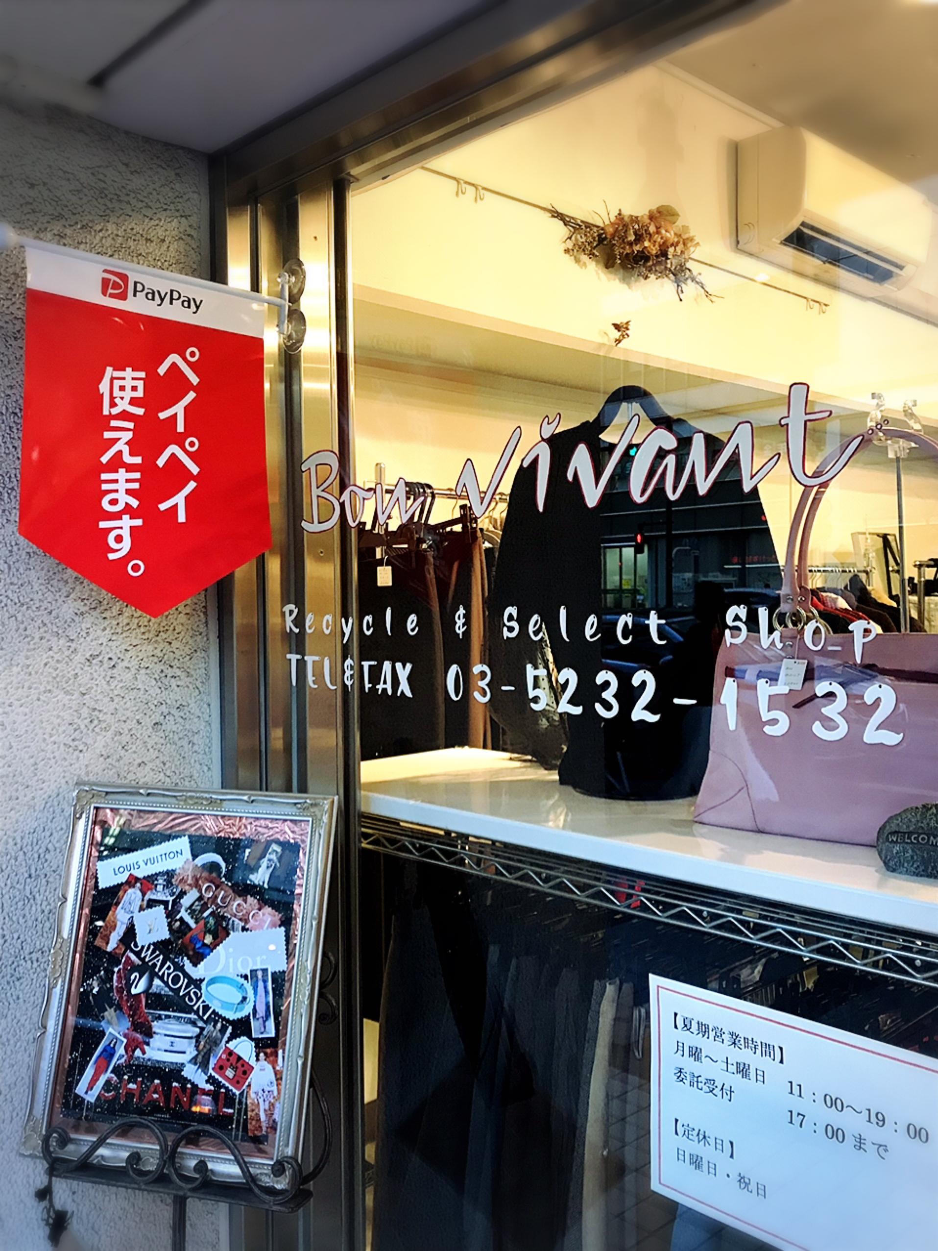 港区三田セレクトショップにて購入できます!