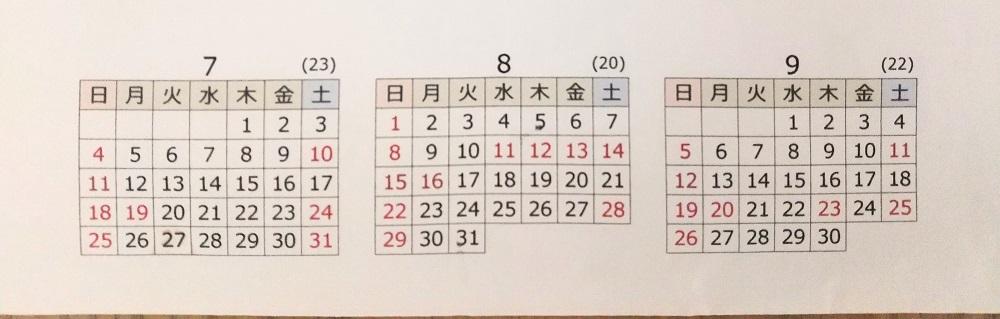 YUBOKUSHAショールーム OPENスケジュール【2021.7月ー9月】
