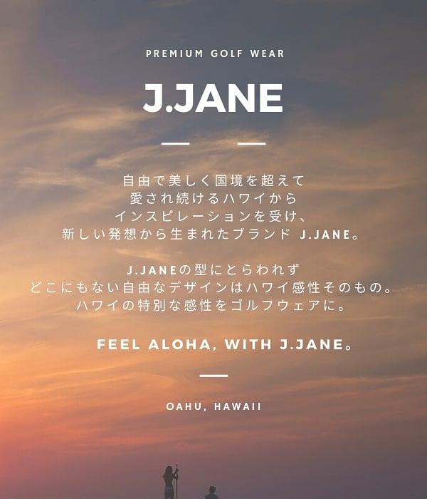 J.JANEが2020年1月よりHAWAII進出へ!