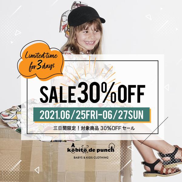 6/25  21:00〜3日間限定SALE!!!