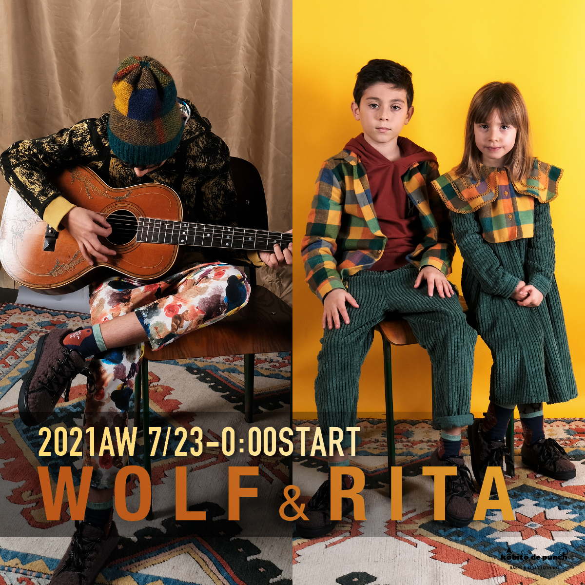 WOLF&RITA 21AWスタート!【AVALANCH OF THE YOUNG】