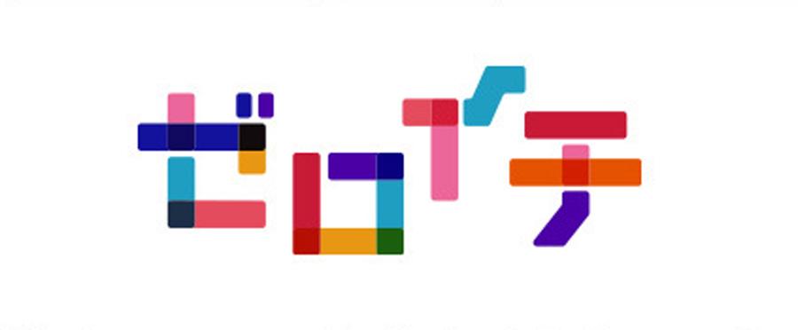 【メディア情報】日本テレビ系列「ゼロイチ」でご紹介いただきました。