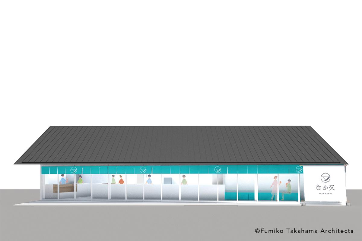 【新店舗】12/26(土)「なか又 パワーモール前橋みなみ店」オープンのお知らせ