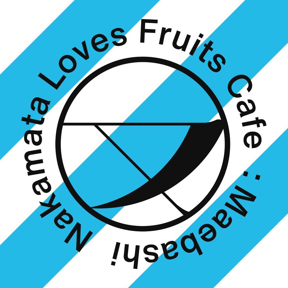 【大切なお知らせ】「Nakamata Loves Fruits Cafe」について