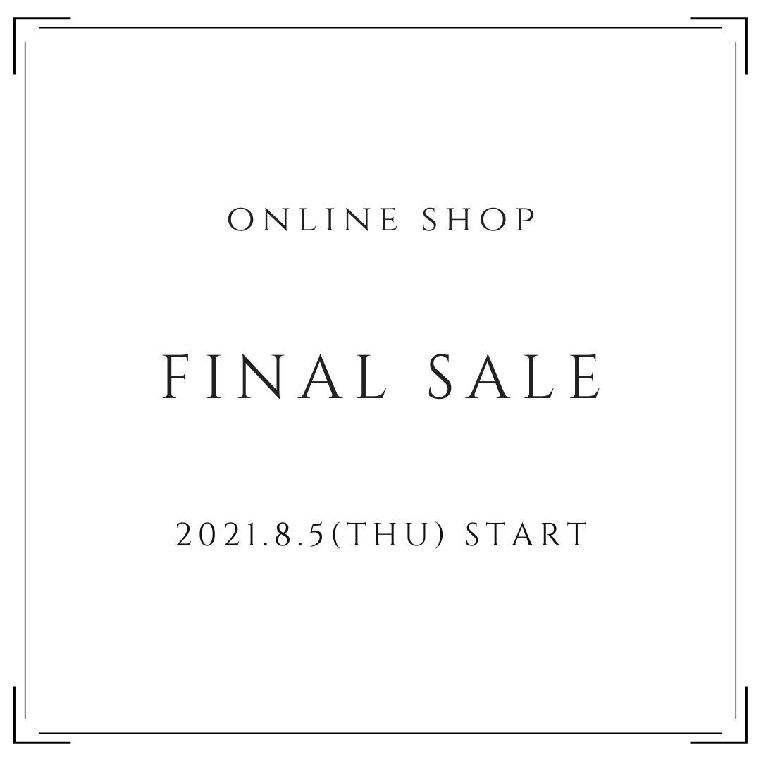 CUCINAオンラインショップ ~2021 FINAL SALE のお知らせ~