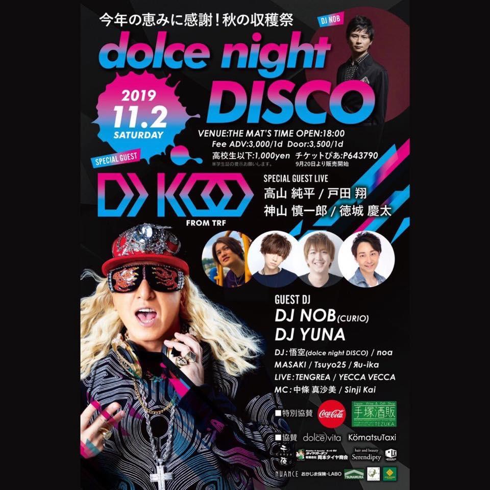 【イベント情報】11/2(土)「dolce night DISCO」