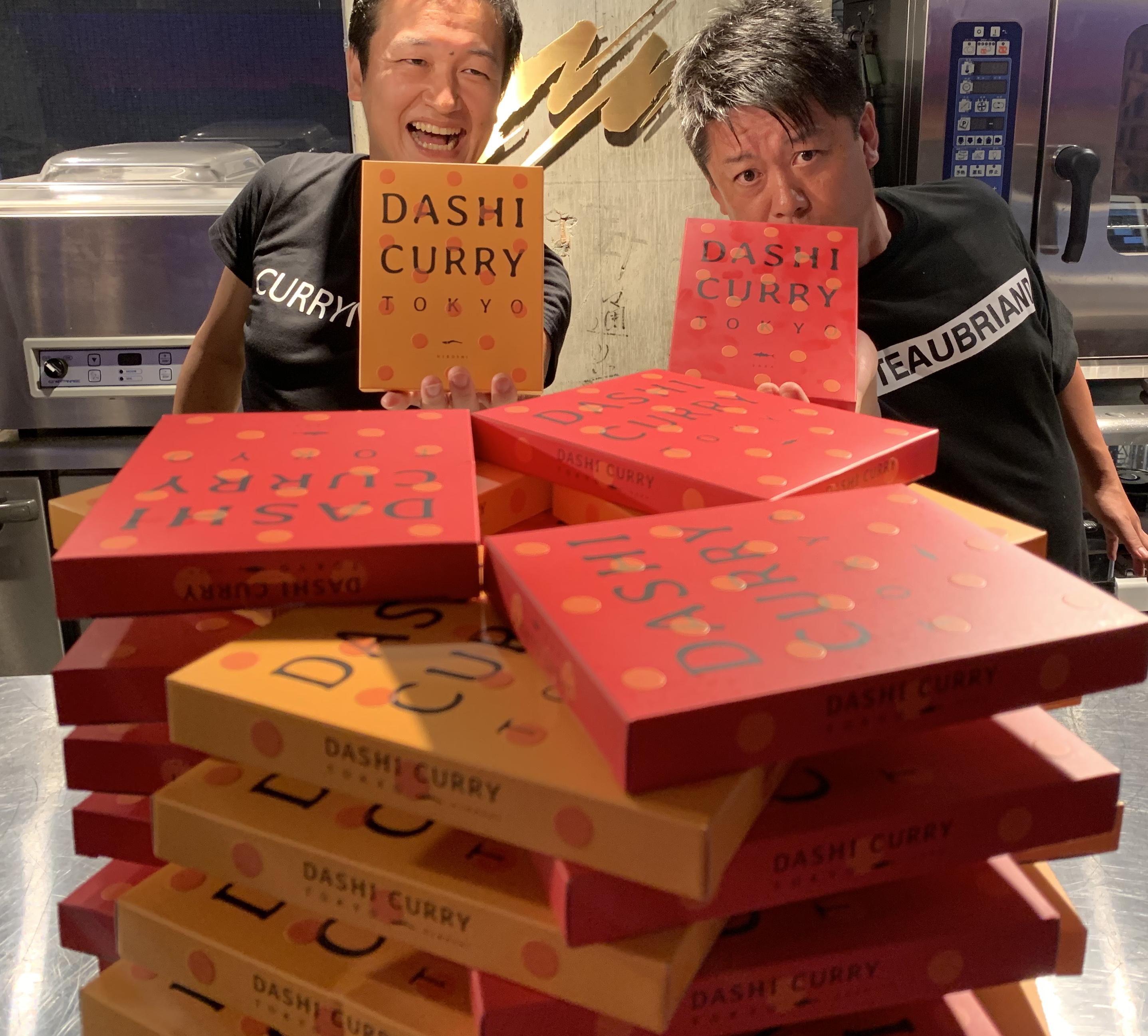 【過去のコラボ紹介】ホリエモンこと堀江貴文さんとカレーイベントを行いました