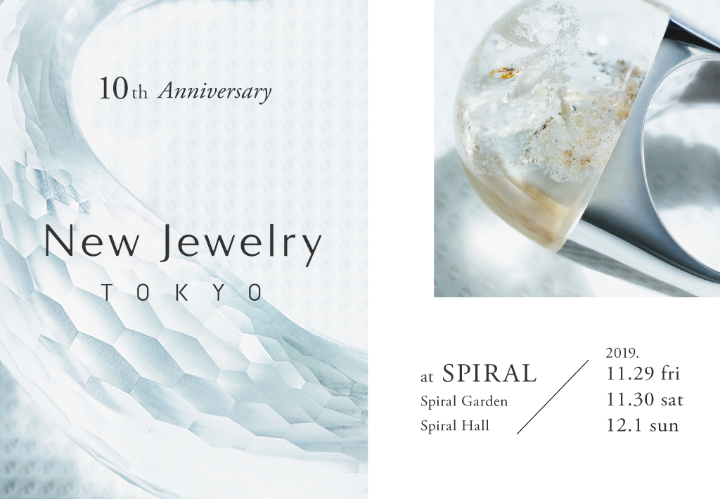 2019.11.29fri.-12.1sun. New Jewelry TOKYO