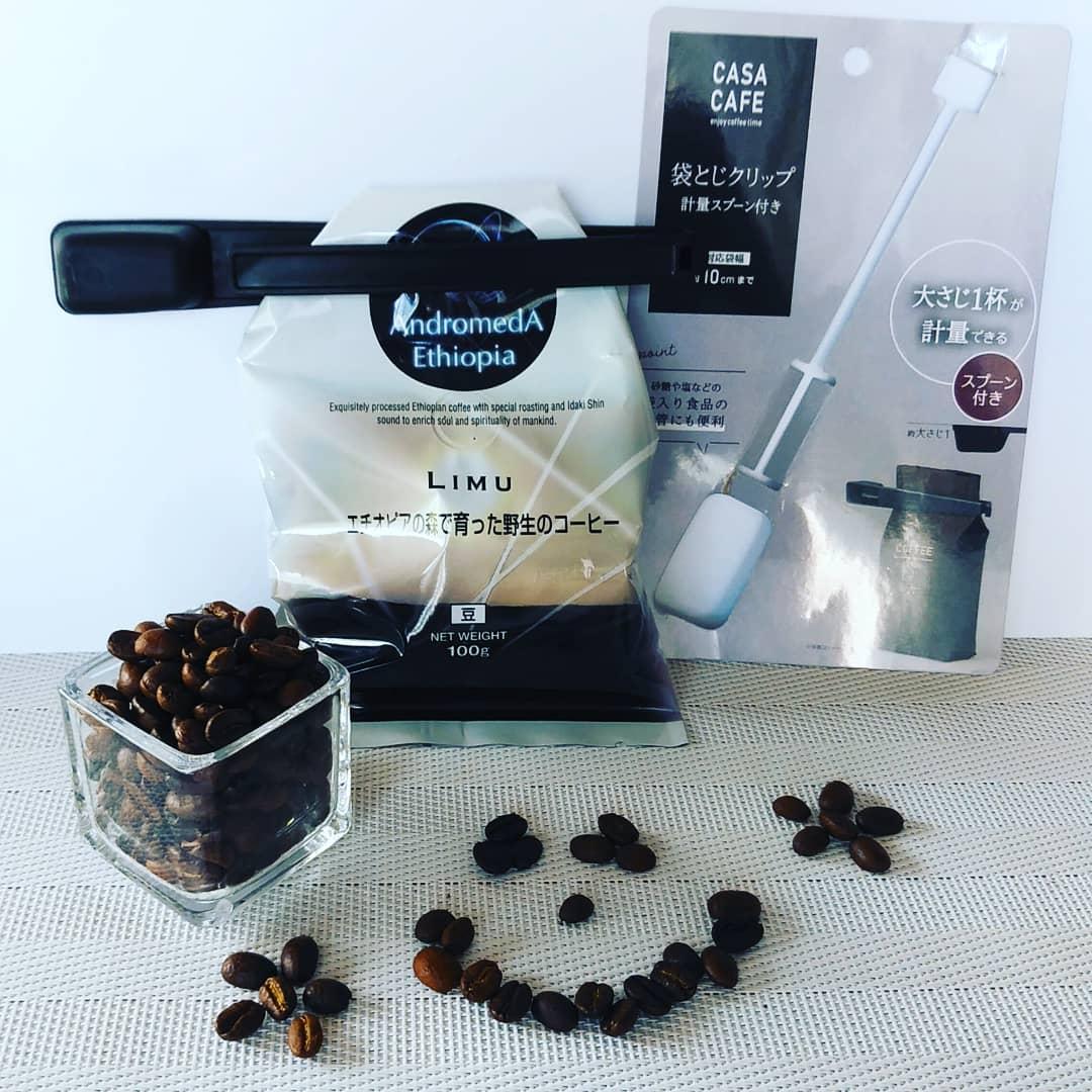 コーヒー豆の保存に