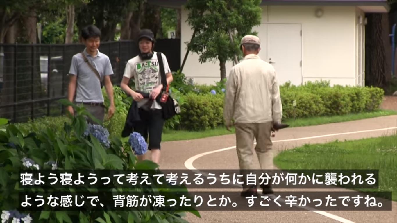 チェーンブランケット 日本の高校生のユーザーインタビュー