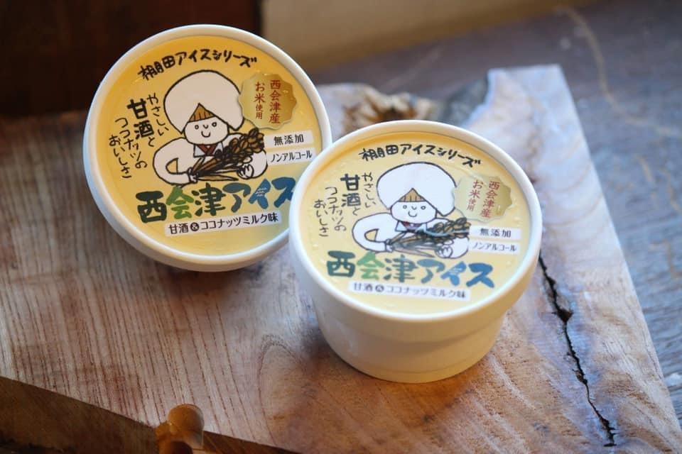 ⻄会津アイスをリリースしました!