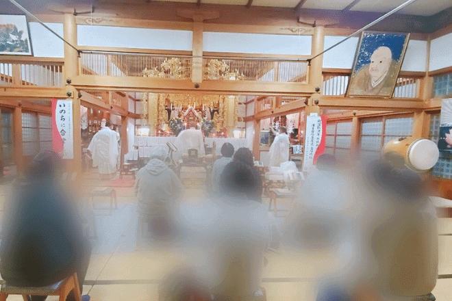 お寺の節分会を行いました