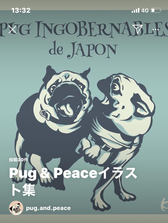 Pug & Peaceイラスト集