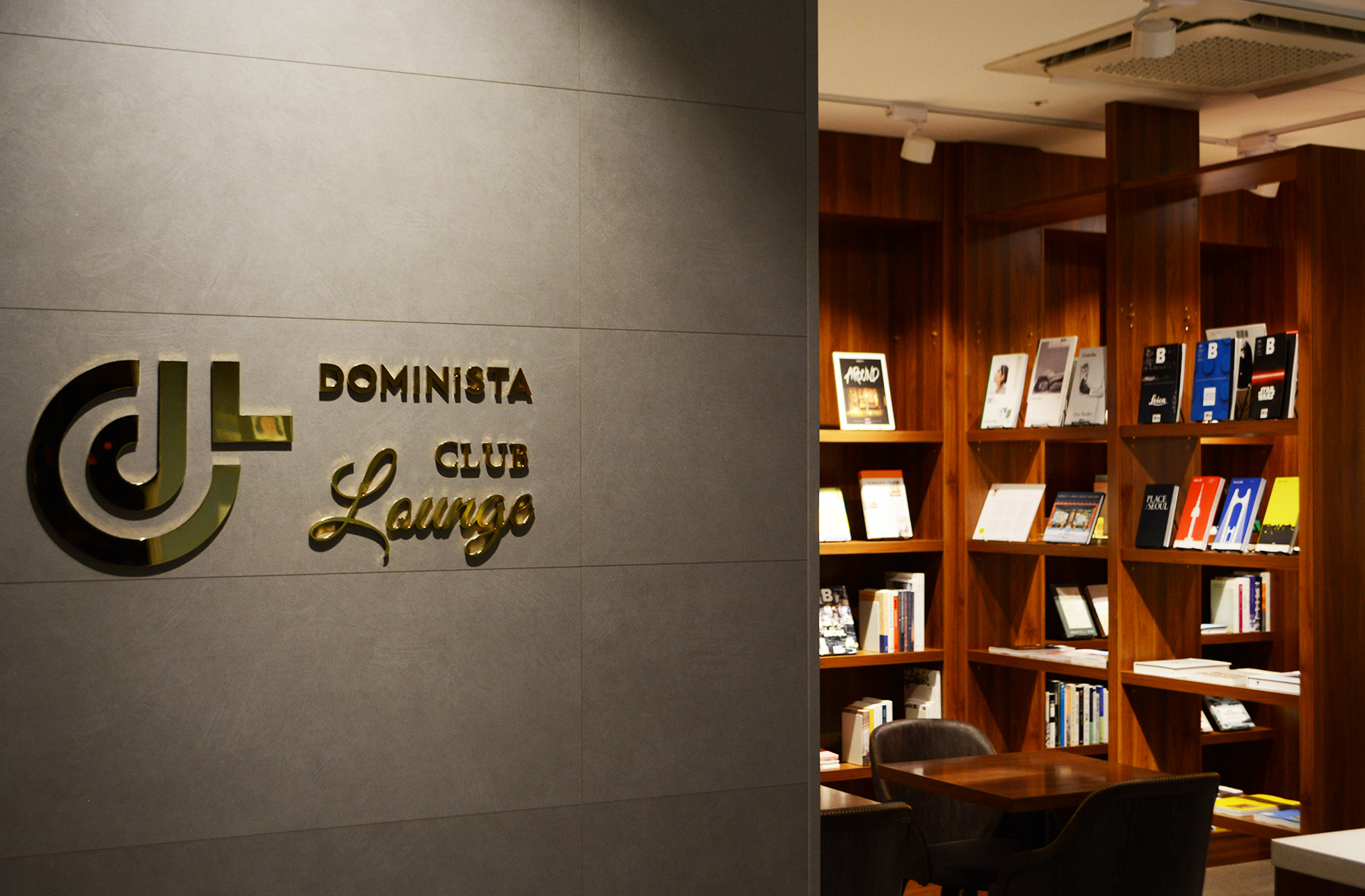 DOMINISTA CLUB LOUNGE(SEOUL カンナム編)