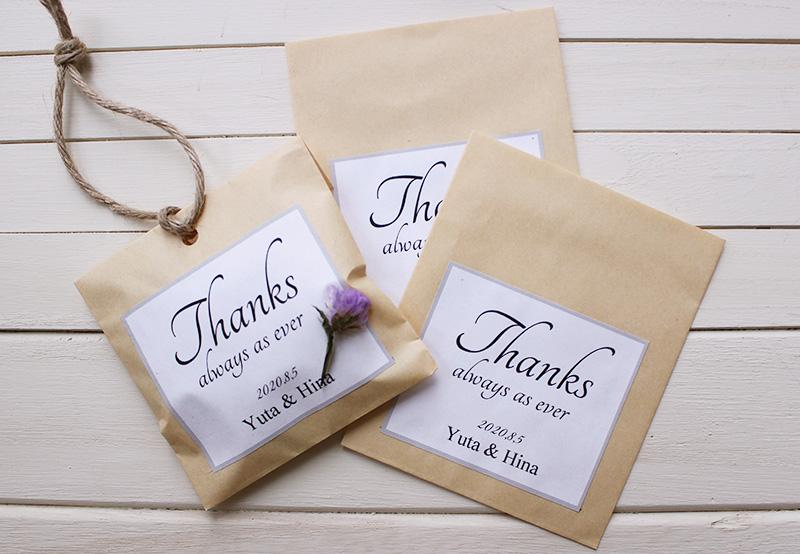 ゲストのみなさんに感謝をこめて。手作りサンクスギフトはどうでしょう。