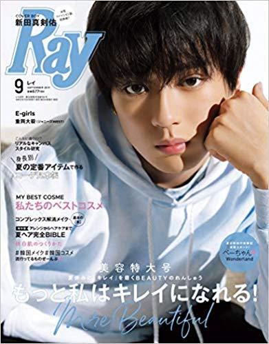 【メディア掲載】Ray 9月号に掲載させていただきました、富山 ブライダルアイテム制作屋です