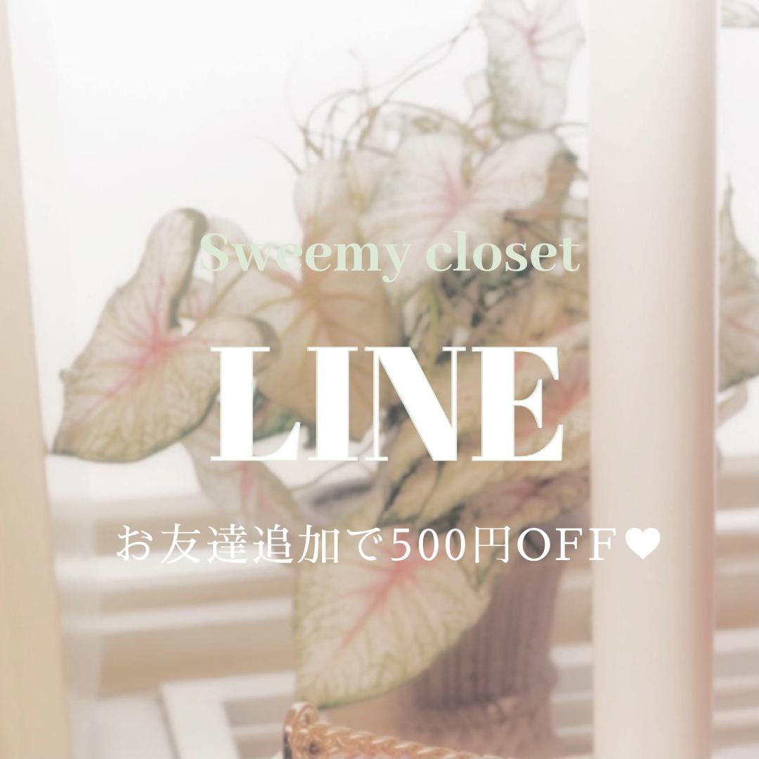 ♥お友達追加で500円OFF♥