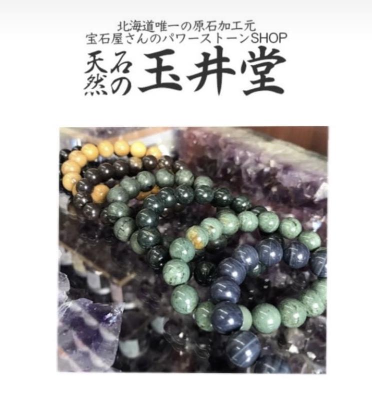 🔮天然石の玉井堂🔮ゲリラSALE開催中!