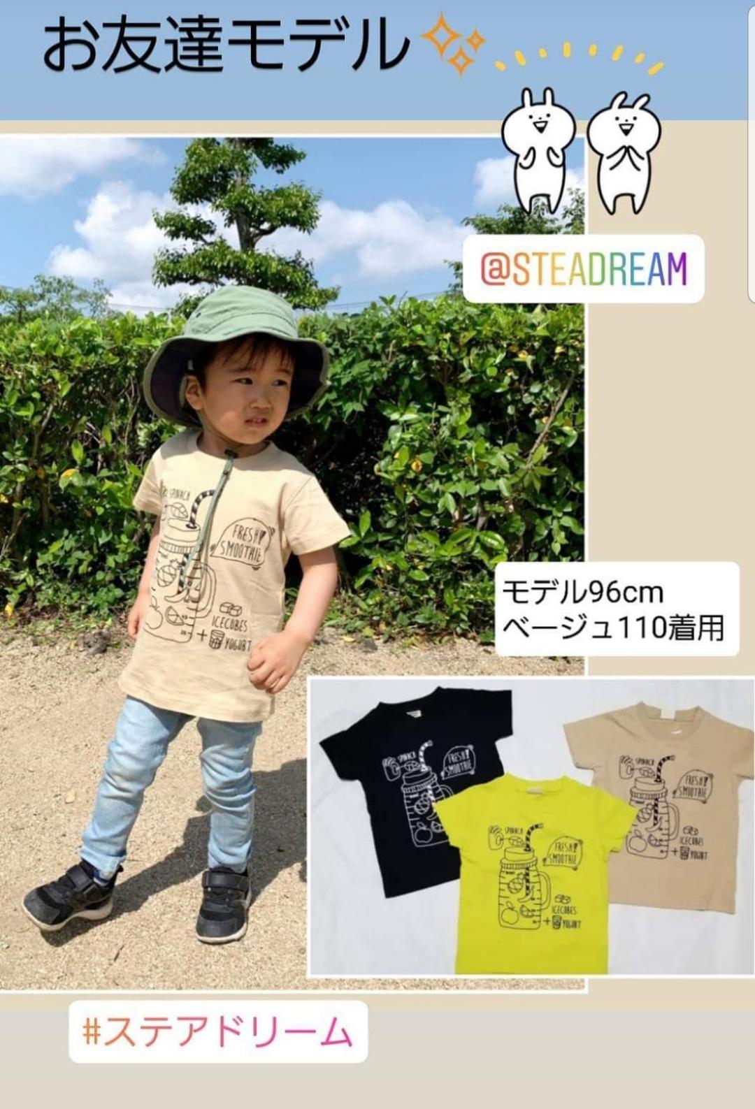 【3色展開】スムージーTシャツ (ステッチ風発泡プリント) 80~130