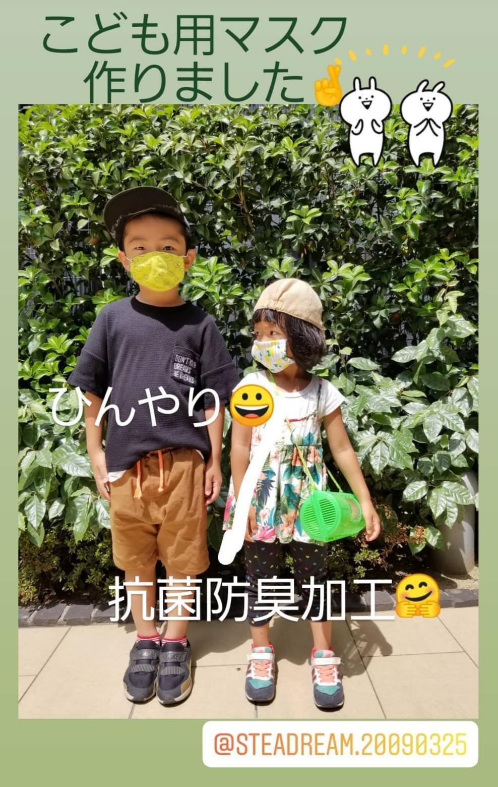 【ひんやり&抗菌防臭】こども用マスク(近日入荷予定)