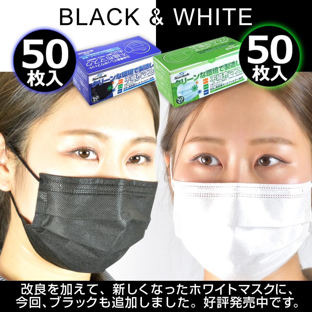 ☆大好評のサンテックマスクがリニューアル☆