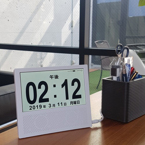 SANTEKのオリジナル新製品SAC0700が4月5日発売されます!