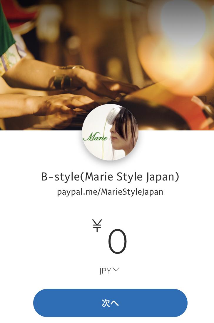 Paypalからの直接注文OK!-ご注文方法-