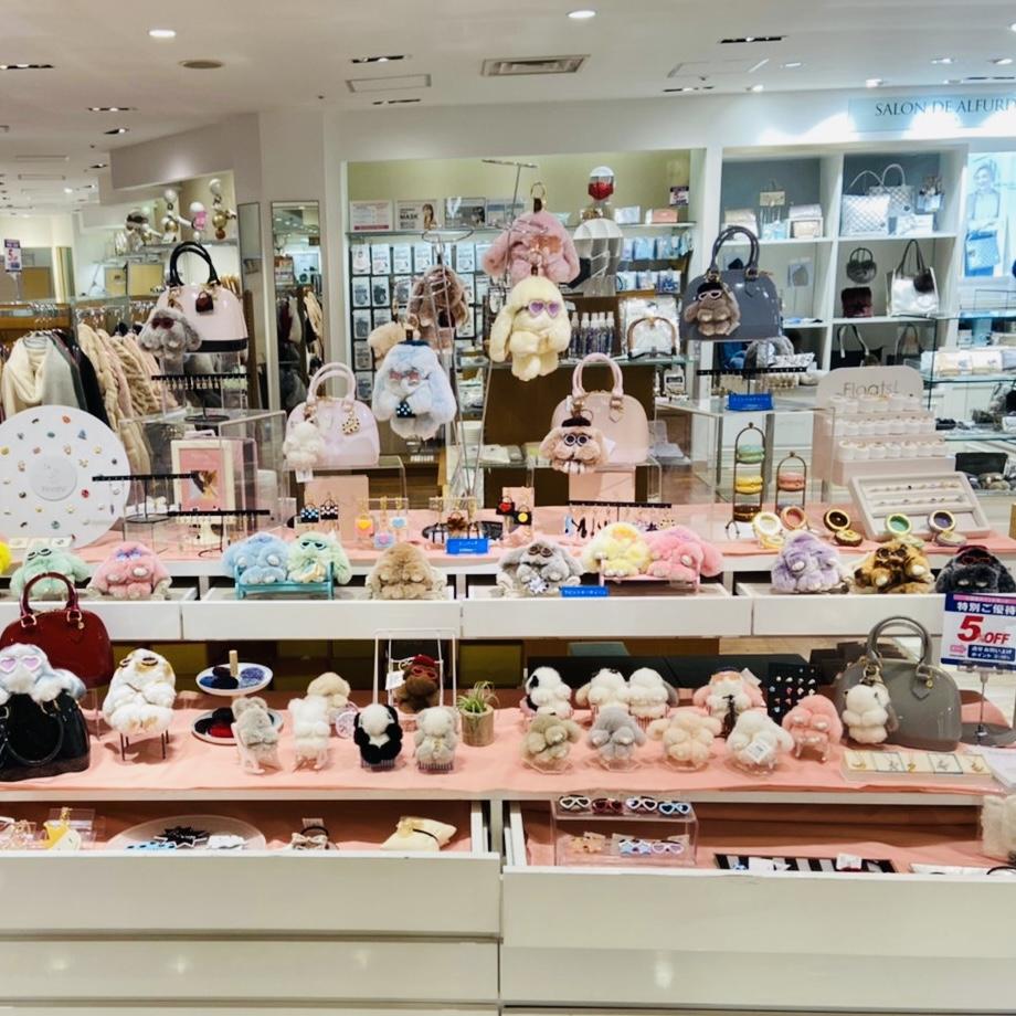 小田急百貨店 新宿店 POP UP SHOP