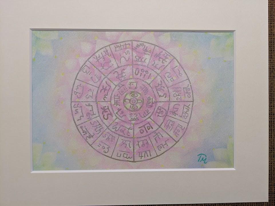 自分でも描ける!龍体文字のフトマニ図を使ってパステルアート