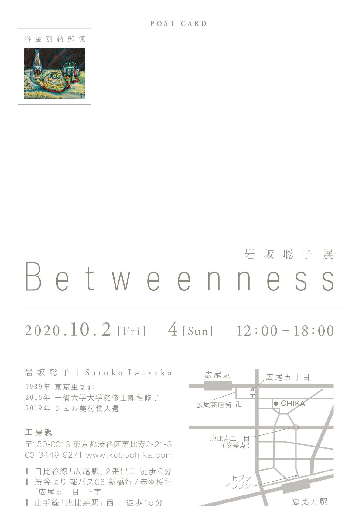 10月に個展を開催致します。