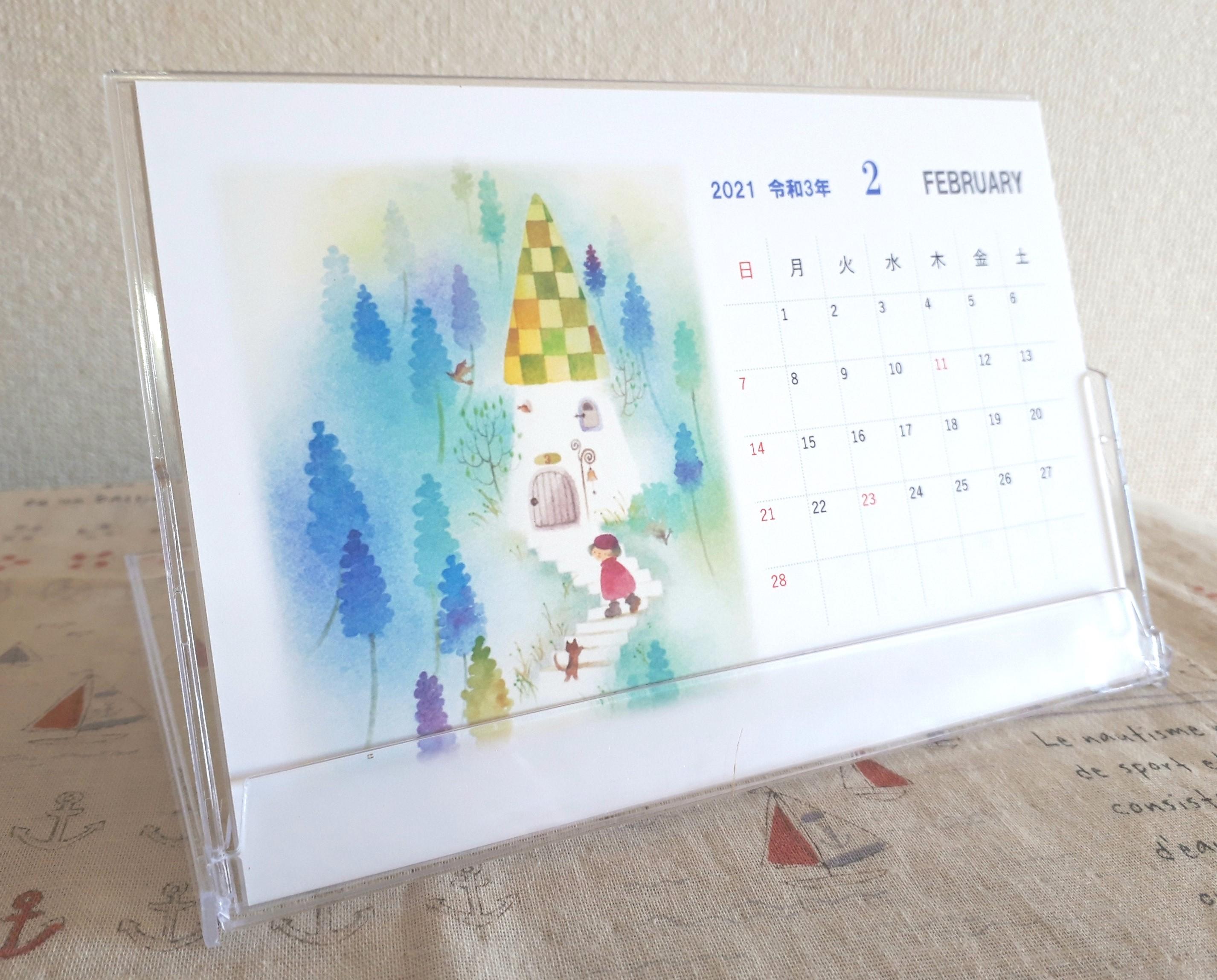 2021年のカレンダー★