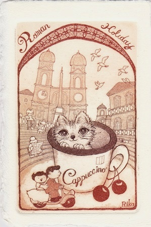 「ローマの猫」★