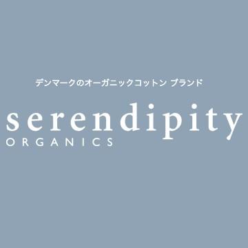 serendipityORGANICS