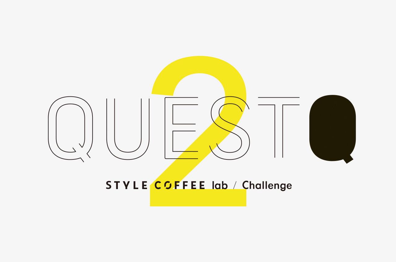 QUEST Vol.2 考察の考察 3