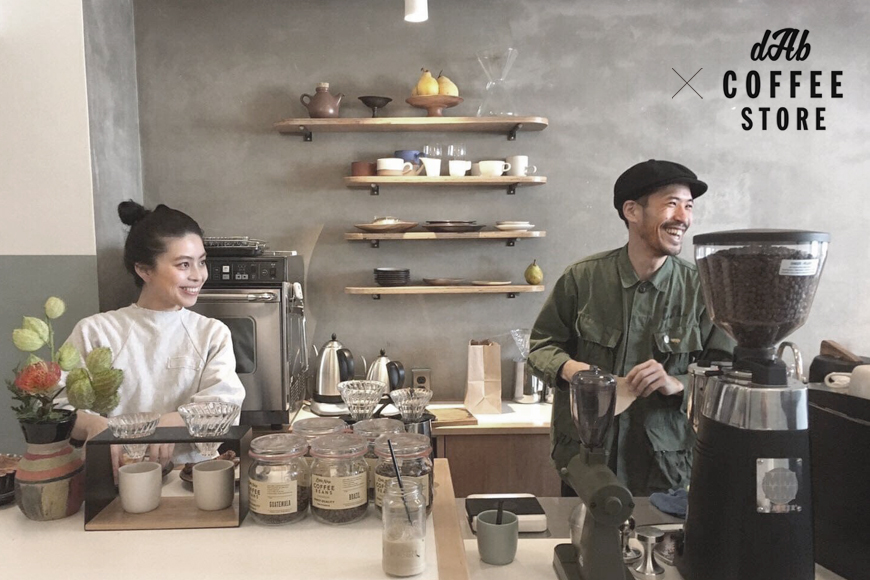 dAb COFFEE STORE x STYLE COFFEE in 新潟