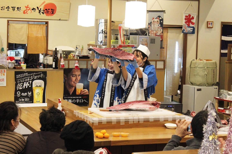 【サバキ女子】【マグロ解体LIVE】初上陸!広島~宇品天然温泉ほの湯~
