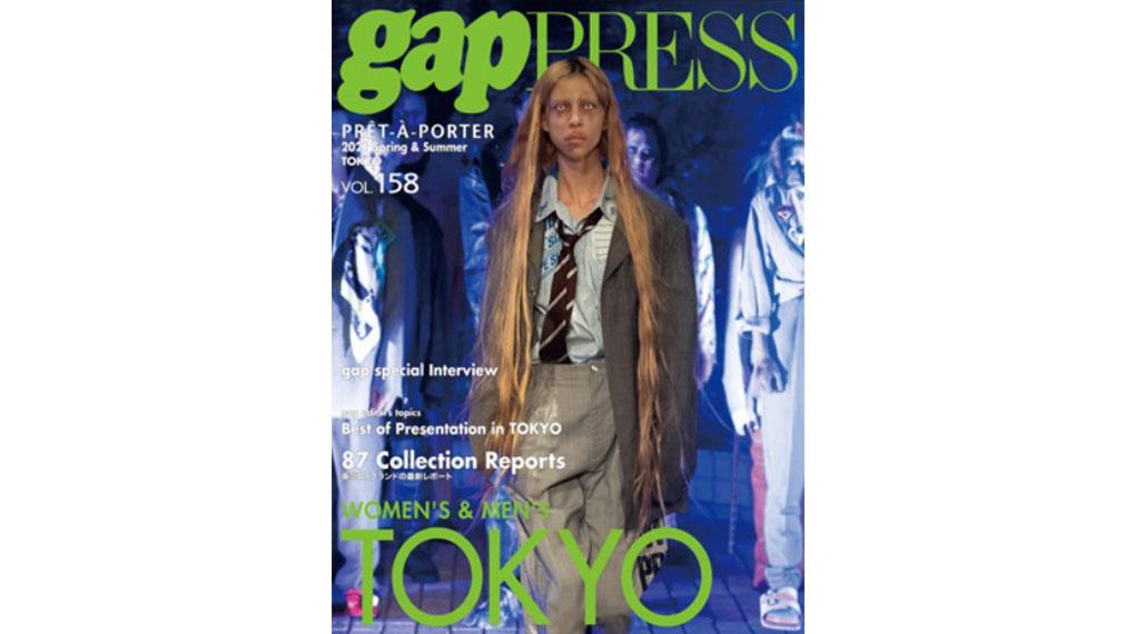 【プレス情報】「GAP press VOL.158」に2021 SS コレクションが掲載されました。