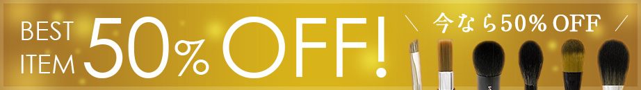 対象商品50%OFF★2020年もよろしくお願いいたします!