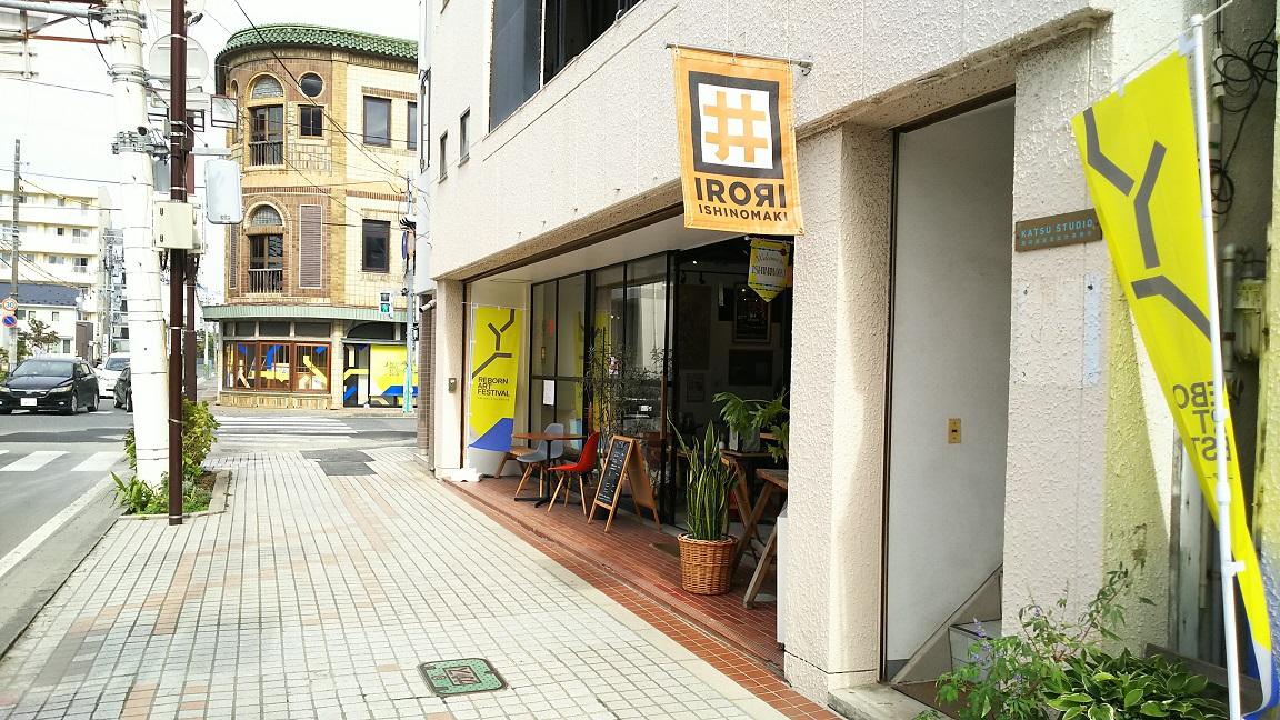 宮城県 石巻市 IRORI カフェ にてマーケット初参加