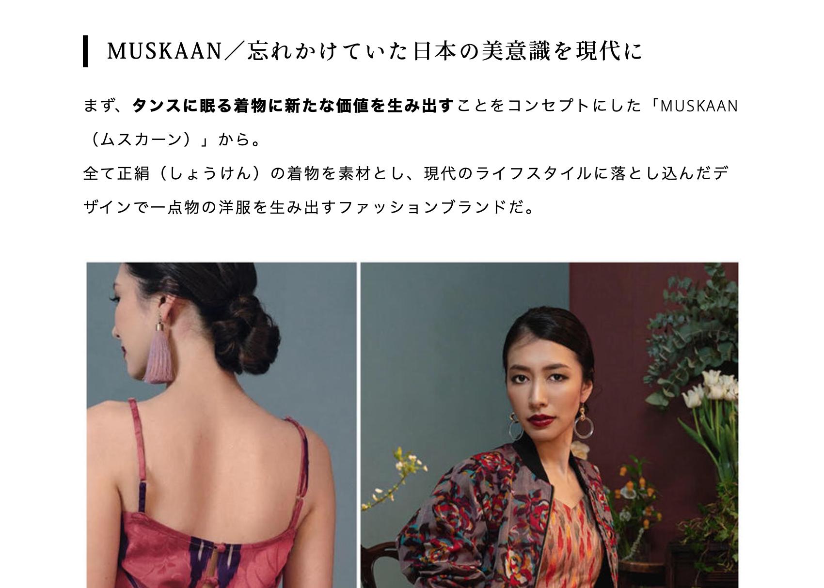 【WEBメディア掲載】ハッケン!ジャパン