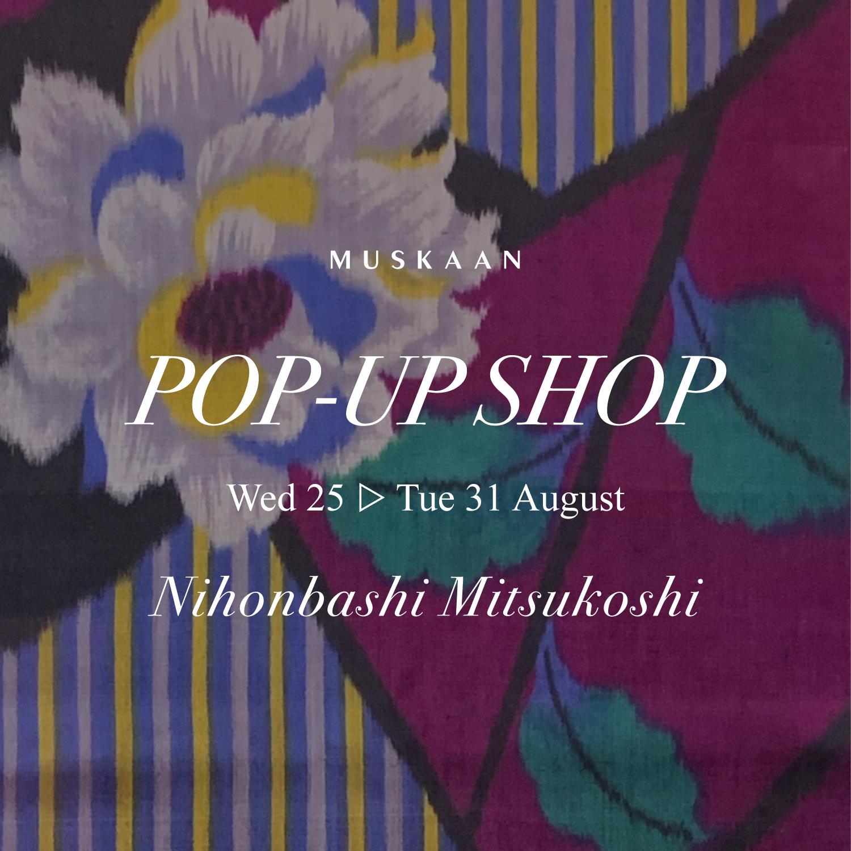 【POP-UP】日本橋三越にて期間限定出店