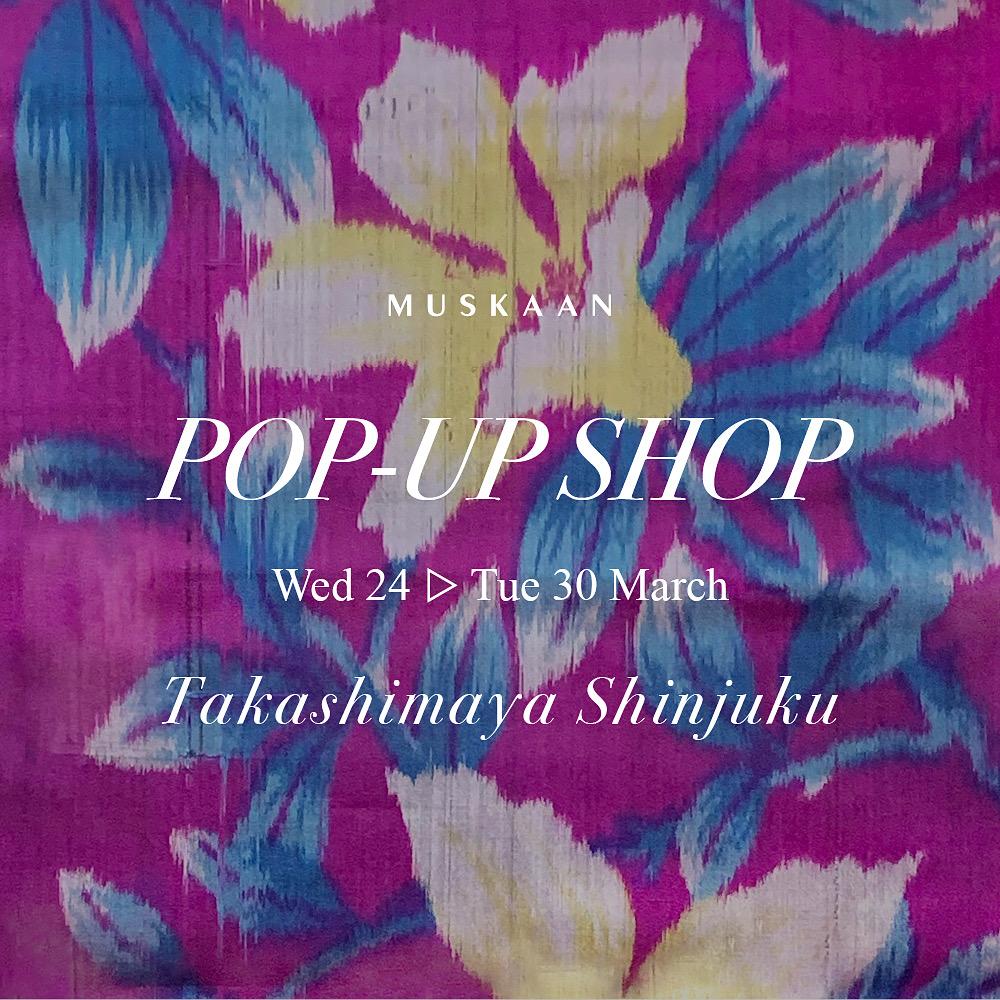 【POP-UP】新宿高島屋にて期間限定出店