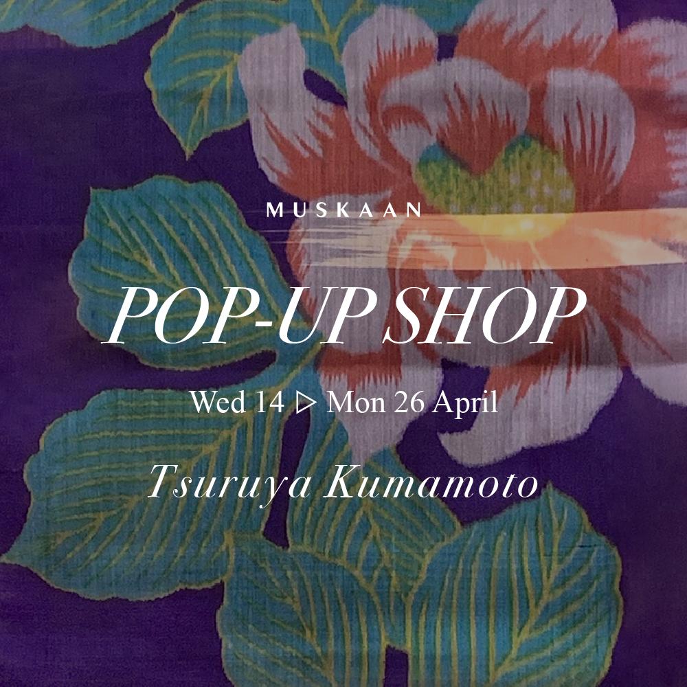 【POP-UP】熊本鶴屋にて期間限定出店